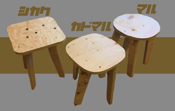 Shopbot(ショップボット)で、ほんとに使える家具をつくろう! イメージ2