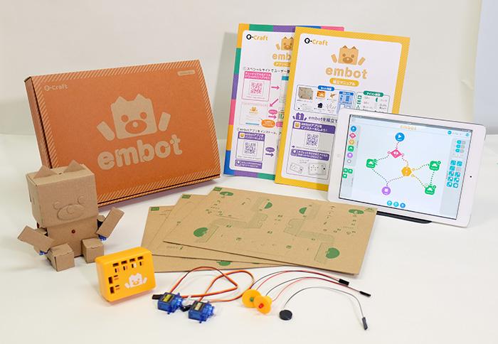 【プログラミング教育】ダンボールプログラミングロボットembot体験ワークショップ イメージ3
